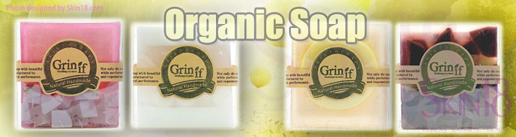 Grinif Organic Natural Ingredient Soap